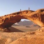 Iordania, dincolo de imaginaţie