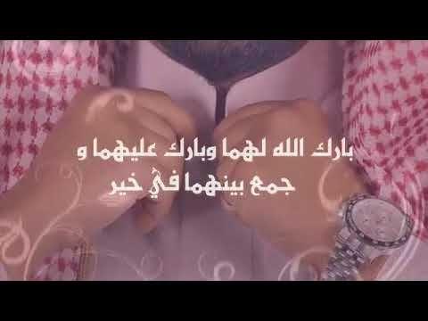 دعوة زفاف من ام العريس باسم محمد و شروق تنفيذ بالأسماء 11 لطلب 053 Wedding Box