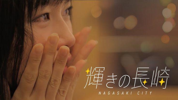 【輝きの長崎】観光路面電車「みなと」でサプライズ!