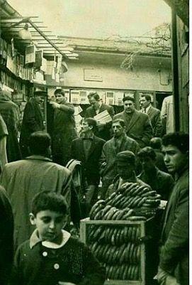 Sahaflar Çarşısı 1960'lar