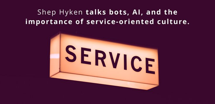 We spoke to customer service guru Shep Hyken to get a front-line look at how the industry is changing,where technology can help, and pitfalls to avoid.