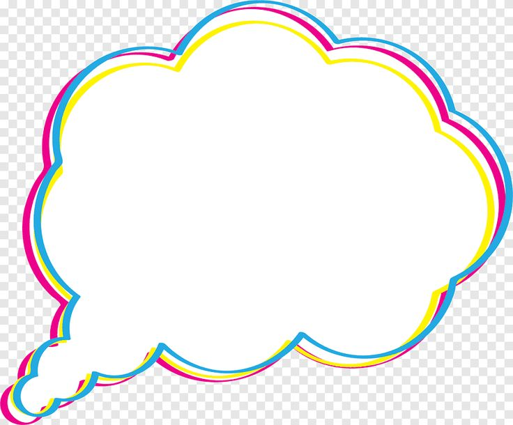 Message Box Illustration Dialog Box Cloud Dialogue Simple And Colorful Dialog Box Color Splash Text Png Pnge Balloons Text Speech Balloon Colorful Clouds