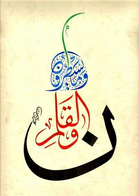 عدنان الشيخ عثمان /حمص - سوريا