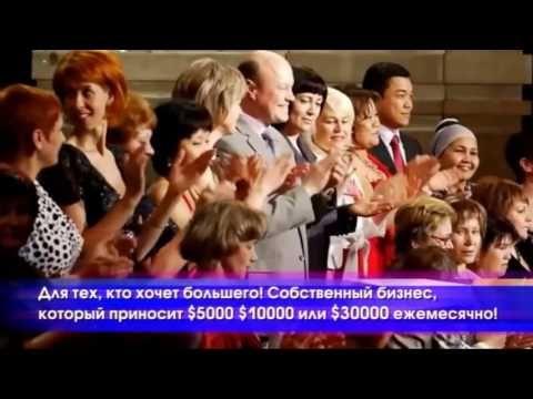 Сибирское здоровье   бизнес 21 века