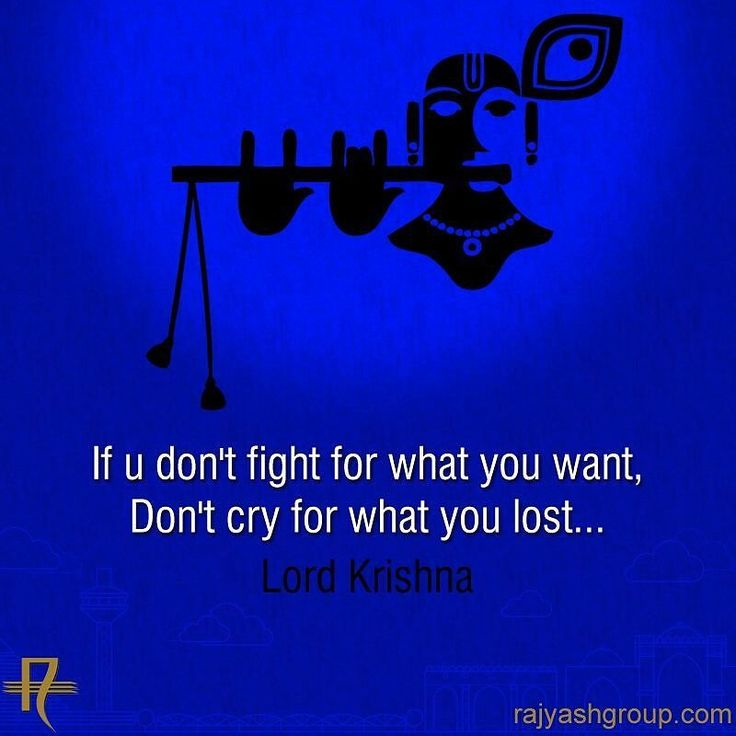 """If u don't fight for what you want Don't cry for what you lost"" Says Lord Krishna. Wish you all happy janmashtami... #Quote #QOTD #BePositive #Truth #Justice #fightfortruth #lordkrishna"