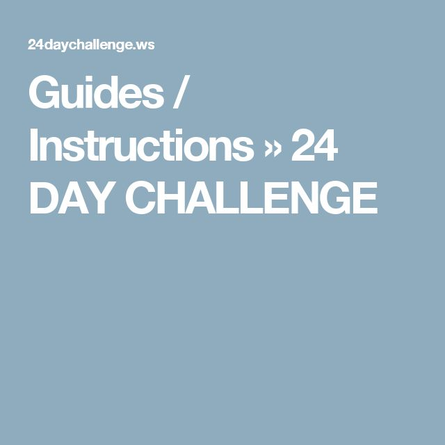 Guides / Instructions » 24 DAY CHALLENGE