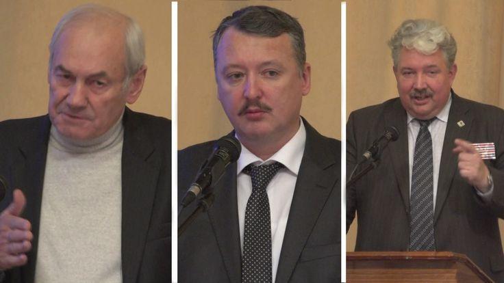 Терроровойна в РФ: Л.Ивашов, И.Стрелков, С.Бабурин