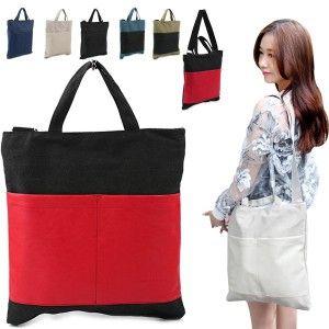 Korea Premium Bag Shopping Mall [COPI] copi canvas no. A10312 / Price : 40.48 USD #korea #fashion #style #fashionshop #premiumbag #copi #bag #canvas #canvasbag #simplebag #dailybag #fashion_item #daily_item
