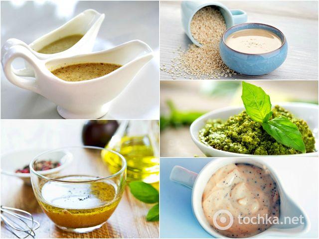 Заправки для салатов: топ-5 рецептов на любой вкус