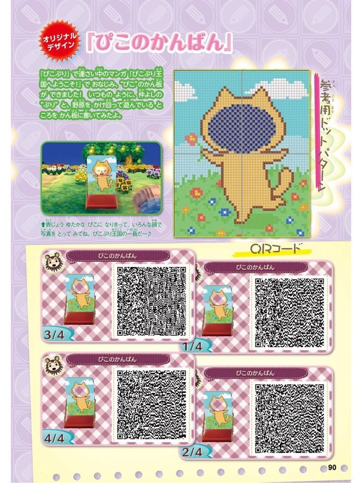 Animal land broadalbin coupons