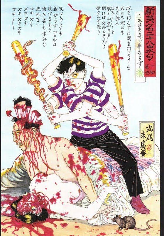 Cultura Inquieta - Las controvertidas ilustraciones de Suehiro Maruo
