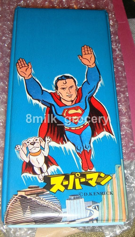 vintage 70s superman with superdog plastic pencil box case japan from $99.99