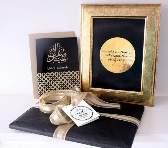 Eid Gift Pack. Islamic Art Print Eid Mubarak Card with a Gold Envelope. Limited Edition Eid Gift Pack, Gold Collection. islamic frame, islamic design, poster, calligraphy, arabic calligraphy