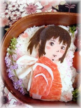 Miyazaki's Spirited Away 'Sen' Kyaraben, Character Bento Lunch (Ham, Konbu Kelp, Kanikama Surimi, Nori)