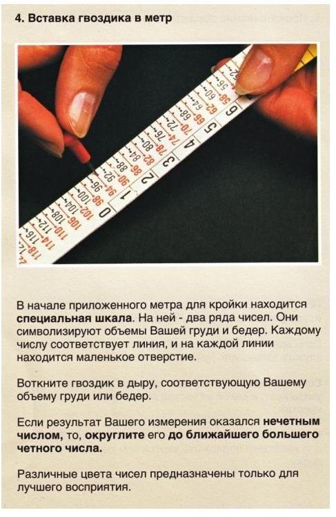 https://img-fotki.yandex.ru/get/4422/269547118.73/0_126e80_f40fb1bd_orig