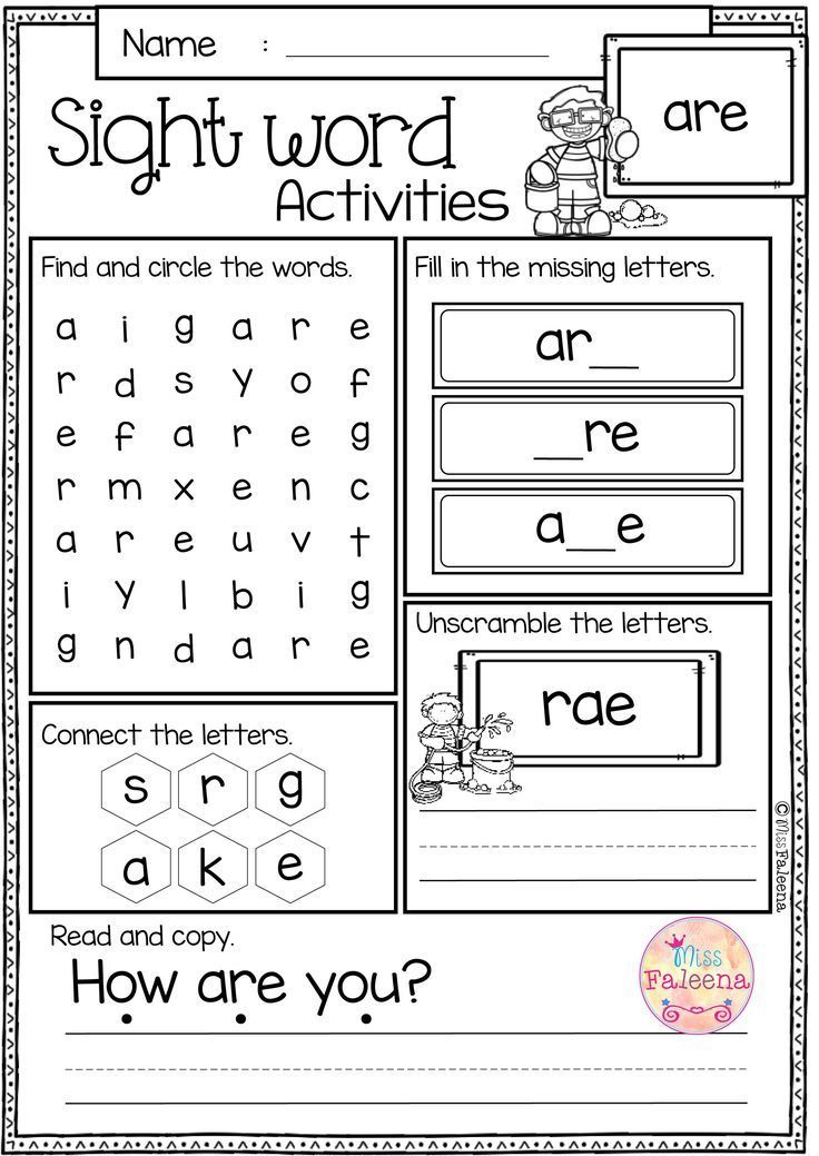 Free Sight Word Activities are perfect for preschool, kindergarten and first graders. These sight word pages help children to learn sight word by spelling, reading, writing, finding and connecting letters. These pages are also perfect for classroom activities, morning work, word work and literacy centers. Preschool | Kindergarten | First Grade | Sight Word | Sight Word Activities| Sight Word Worksheets | Sight Word Printables| Free Lessons