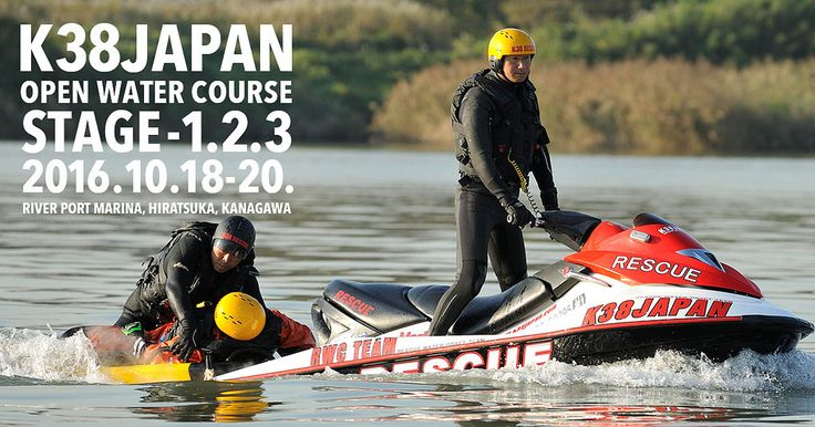 https://flic.kr/p/LL73H2 | K38 Japan | K38 Japan www.K38Japan.com