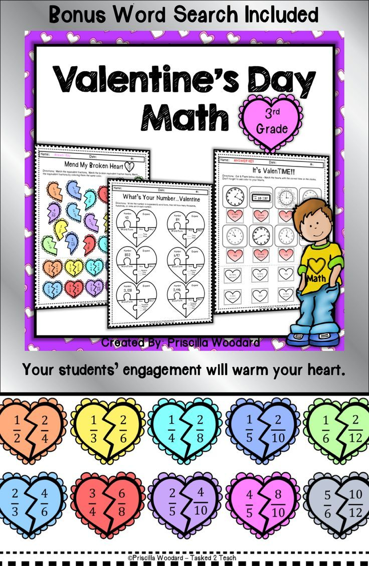 Valentine S Day Math Worksheets Will Keep Your 3rd Grade Students Engaged Fraction Time Multiplication Rounding Are Some Of The Skills Revisited Matematicas [ 1129 x 736 Pixel ]