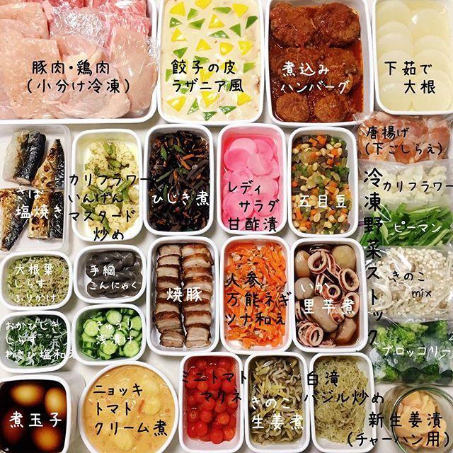 安い野菜と、安いお肉に出会えて大満足(`・ω・´)!#_kaoringo_常備菜 ついつい近場で済ませがちだけど、なるべく足を伸ばしていろんな野菜買いたいなぁ。 メインのおかずは、小分け冷凍のお肉やストック野菜で。お弁当のメインも小分け冷凍から。 あ、ラザニア風も下ごしらえ。冷凍しておいて食べるときにオーブンで焼きます。 下ごしらえしておくだけでもかなりの安心感。 よし、明日からまたがんばる。 #常備菜#作り置き#おかず#お弁当#ごはん#料理#台所#キッチン#朝食#おうちごはん#bento#obento#japanesefood#instafood#food#foodstagram#instayum#eat#foodpic