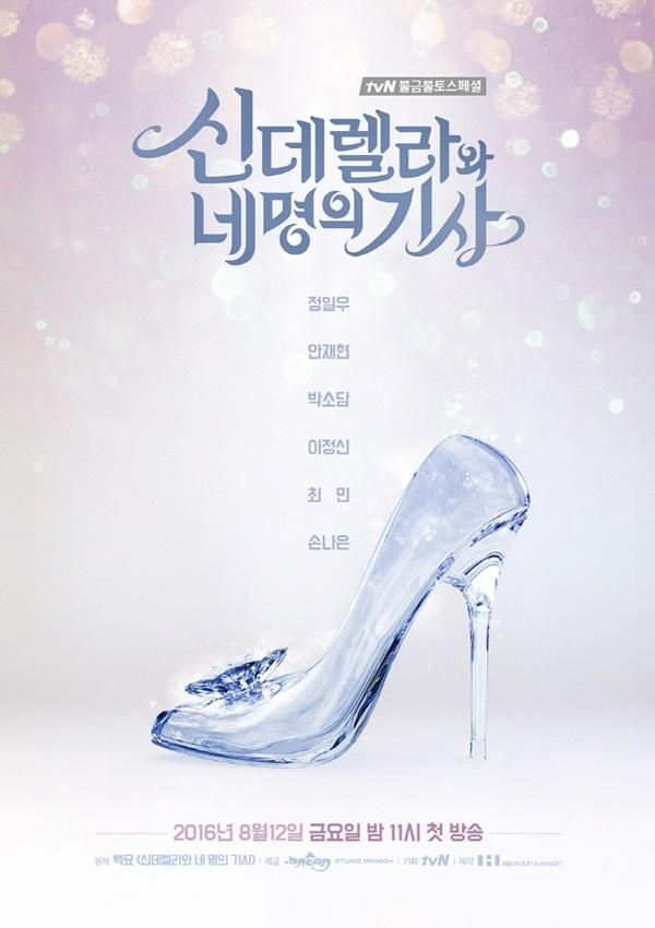 [Video] New debriefing video released for the #kdrama 'Cinderella and the Four Knights'