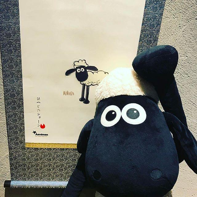 ひつじのショーン茶屋です。 ↓ ↓ 昨日2月28日をもって、閉店致しました。 本当に感謝の言葉しかございません。 たくさんの素敵な出会いにも感謝です。 本当にありがとうございました。 ↓ ↓ なお、大阪のひつじのショーンカフェは3月末日まで営業しておりますので、皆様ぜひご来店下さいませ。 ↓ ↓ 本当にありがとうございました。 ↓ ↓ ひつじのショーン茶屋従業員一同とショーンとティミー♡