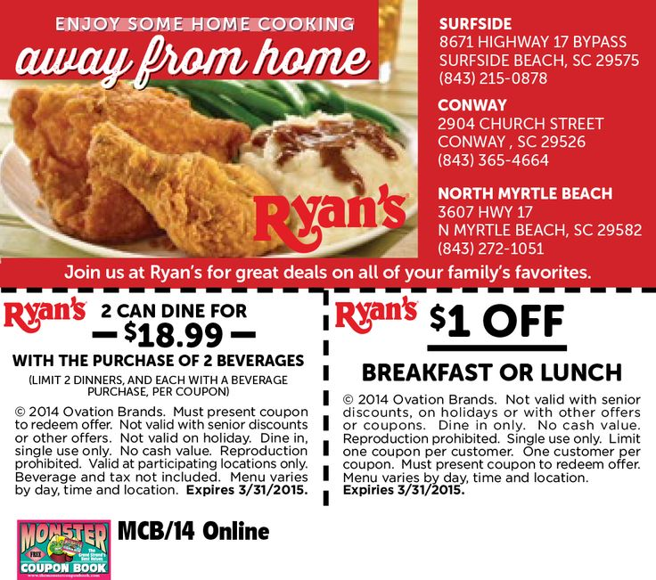 Sticky fingers coupons myrtle beach
