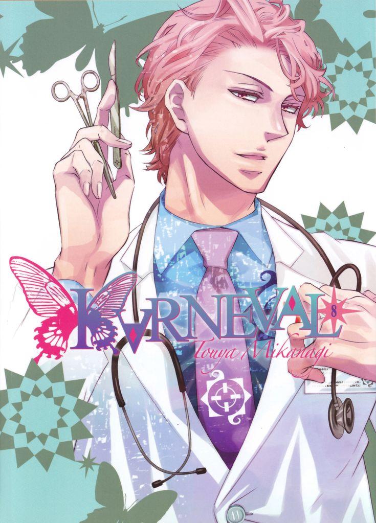 Karneval/ Akari Anime art Pinterest