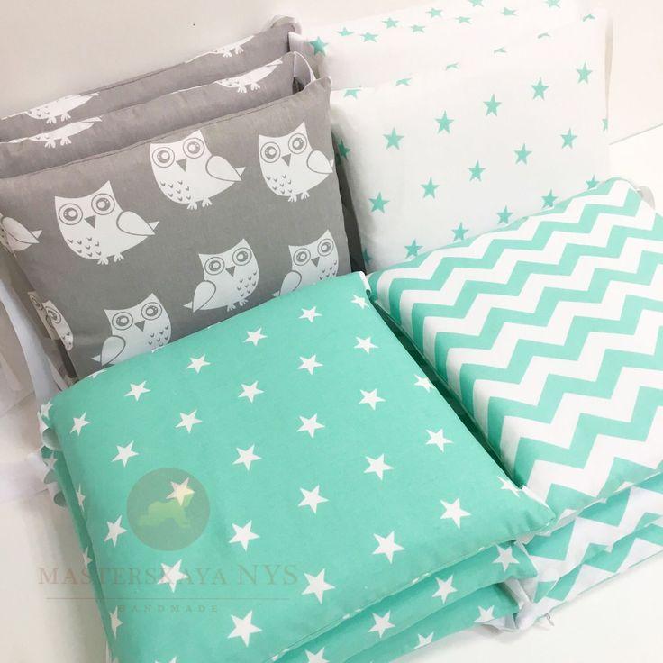 Купить Бортики в кроватку мятно серые - бортики в кроватку, бортики, бортики в детскую кровать