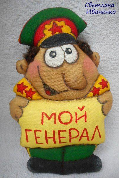 Фотографии Светланы Иваненко