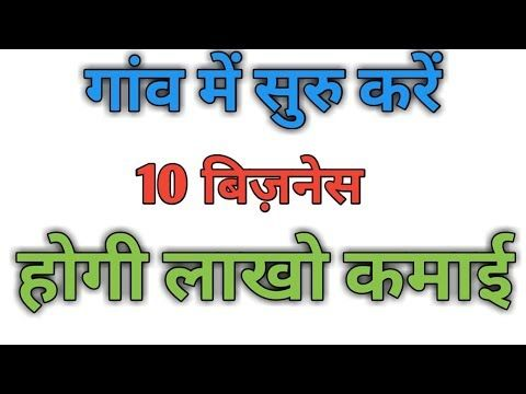 Top Indian Village Business Ideas Farming Business Ideas By Solid
