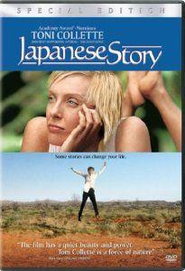 Amazon.com: Japanese Story (Special Edition): Toni Collette, Gotaro Tsunashima, Matthew Dyktynski, Lynette Curran, Yumiko Tanaka, Kate Atkin...