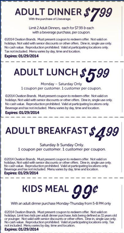 ryan s coupons images frompo 1