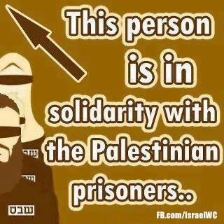 In solidarity with the Palestinian call to BOYCOTT Israel