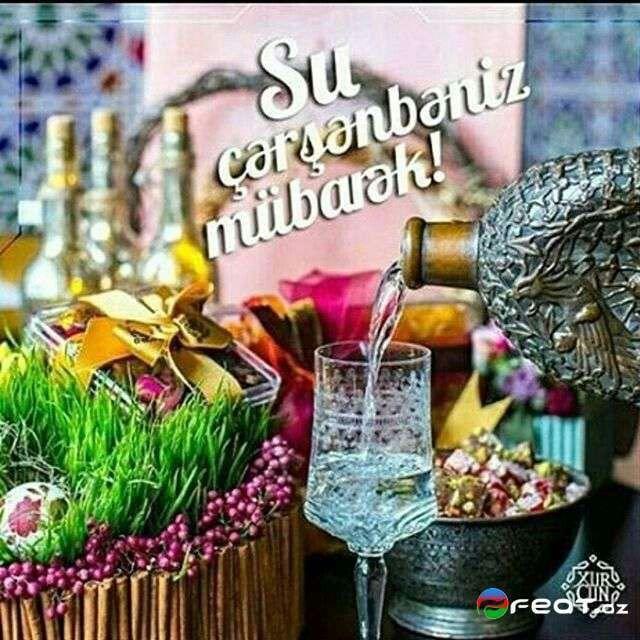 Su Cәrsәnbәsi Novruz Bayrami Azәrbaycan Holiday Decor Home Decor
