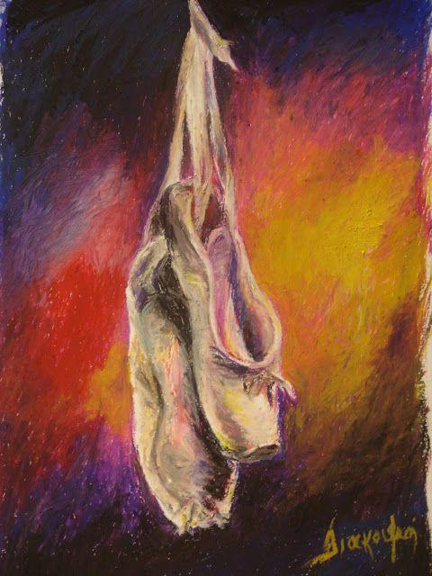 Katerina Diakoumi my art work: Οι φθαρμένες πουέντ