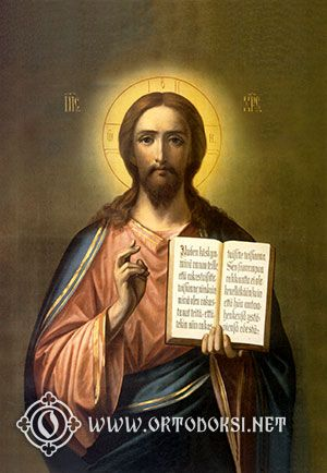 """Christ """"Refugee"""", Finland. During WWII and war between Soviet Union and Finland, this icon was given to Finland's orthodox refugees for encouragement in faith. After that this icon got """"nickname"""" Christ Refugee."""