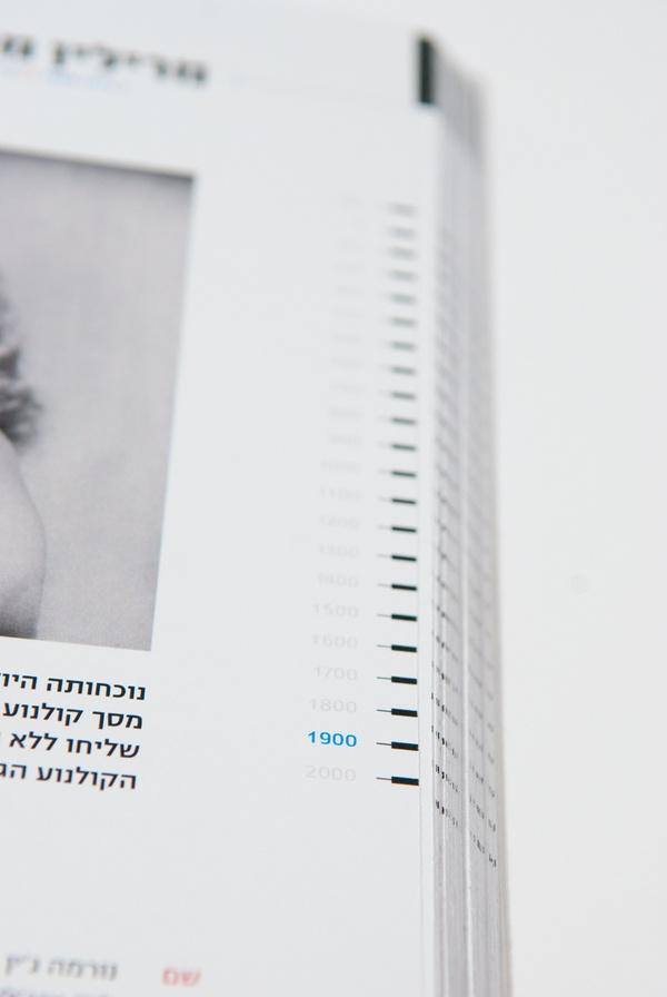 """Women who changed the world"" book by Moshik Nadav by Moshik Nadav Typography, via Behance"
