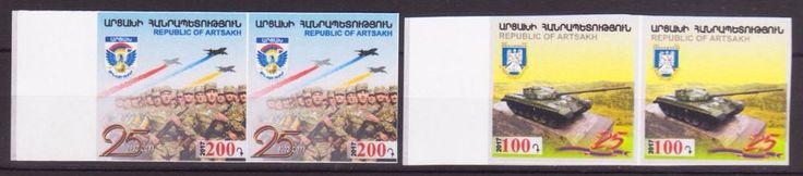 NEWS RARE SHUSHI ARMY 2017 NAGORNO KARABAKH ARMENIA 2 PAIRS IMPERFORF MNH R17614