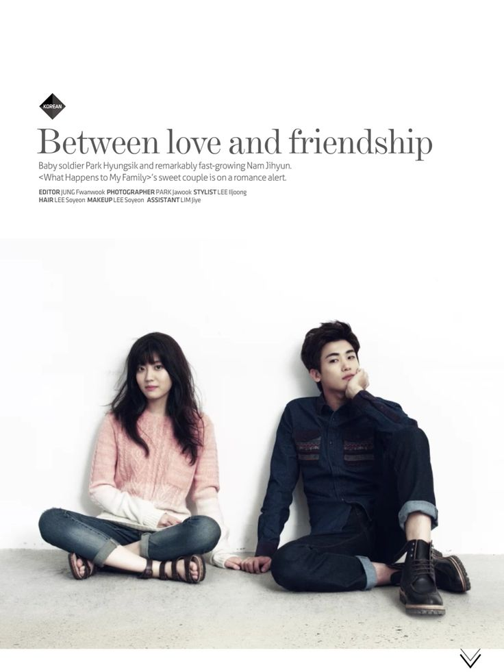 Park Hyung Sik & Nam Ji Hyun for High Cut Magazine  132  2014.08.26~09.11