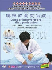 Lumbar Intervertebral Disc Protrusion - (WK1C)