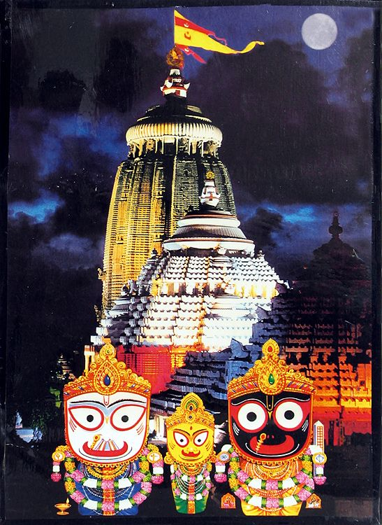 Laminated Jagannath, Subhadra and Balaram with Puri Temple in Background (Reprint on Paper - Laminated))