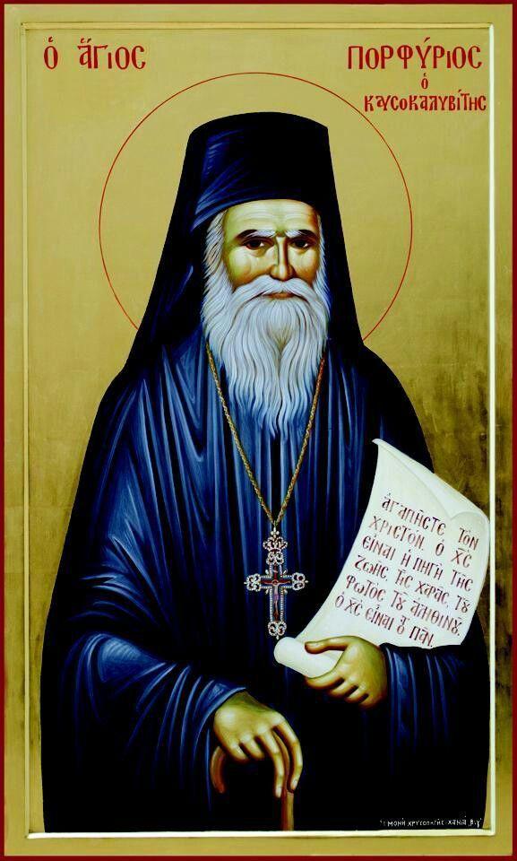 Elder Porphyrios!