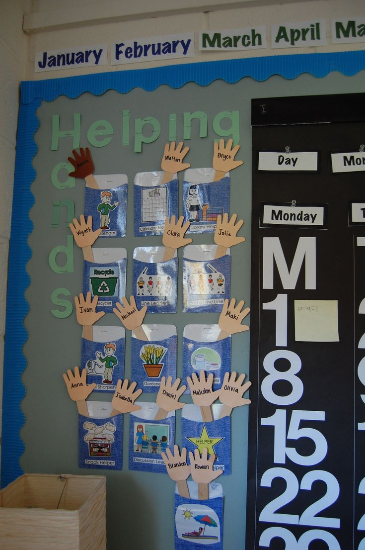 """Helping Hands"" job chart: Use colorful hands... blue, green etc.  Maybe each student can choose their favorite color"