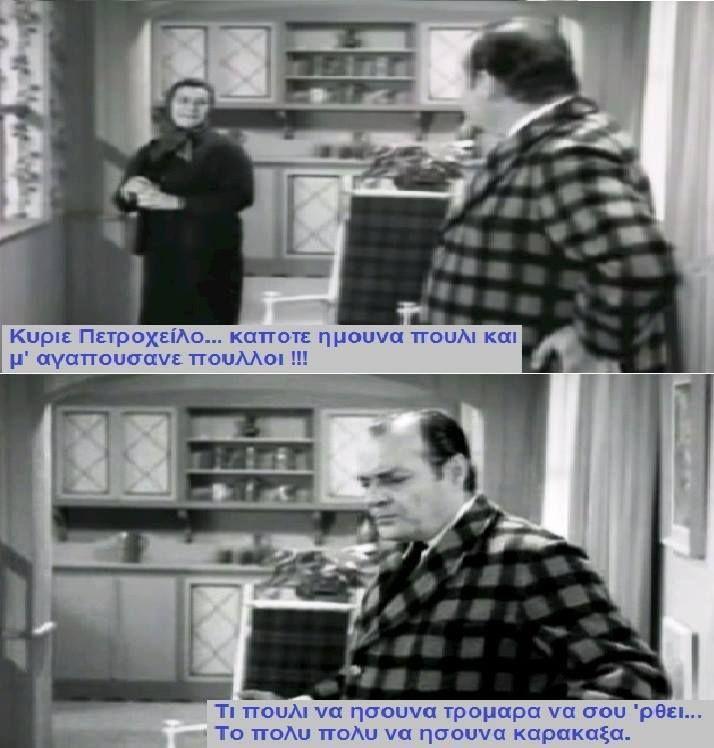 Λάμπρος και Μίτση Κωνσταντάρα