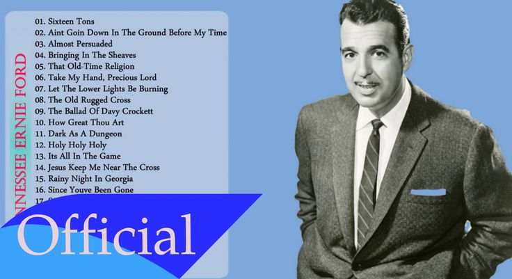 Tennessee Ernie Ford Greatest Hits - Tennessee Ernie Ford  Songs