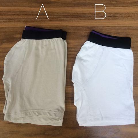Sizlere en harikasını sunmak için çabalıyoruz. Bu noktada stoklara girecek yeni modeller için fikirleriniz de gerekiyor. Hangisini tercih ederdiniz? Açık beyaz mı krem mi? ya da A veya B? #beyaz #krem