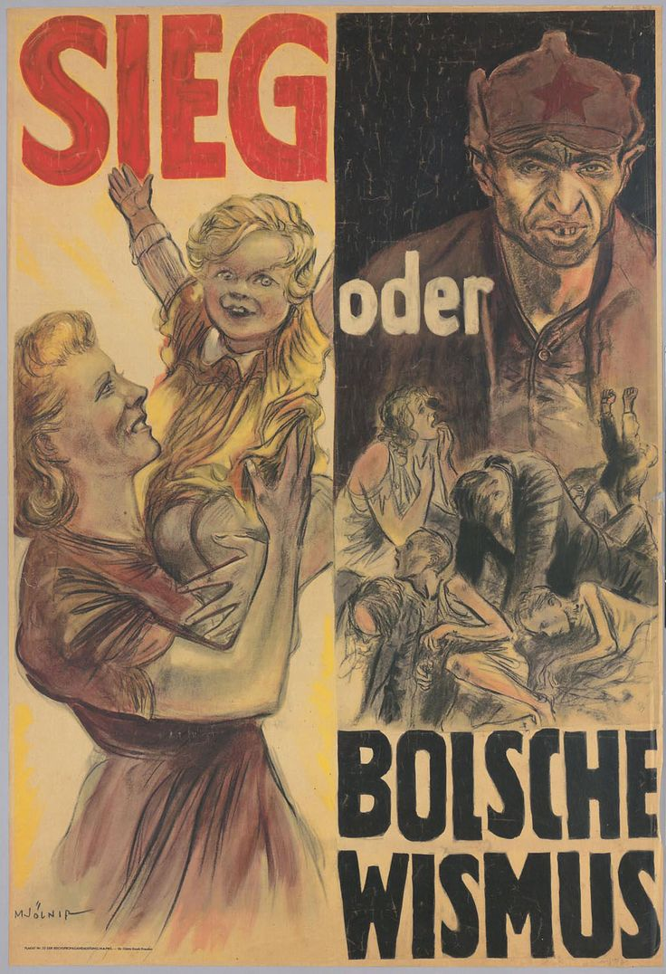 """""""Sieg oder Bolschewismus"""": This Mjölnir poster appeared in February 1943, just after the defeat at Stalingrad. It was part of a major propaganda campaign with the theme """"Victory or Bolshevist Chaos"""". The party's propagandists were told to make sure the poster was posted by itself rather than next to other posters."""