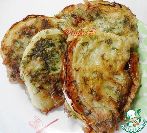 Капустный шницель - кулинарный рецепт