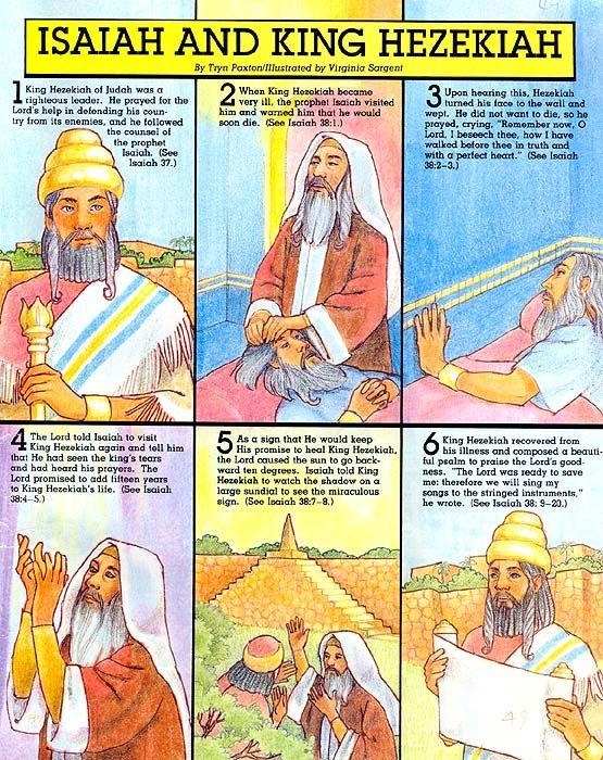 Isaiah and King Hezekiah