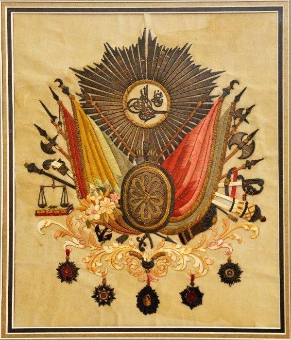 Ottoman Coat of Arms (Osmanlı Devlet Arması)
